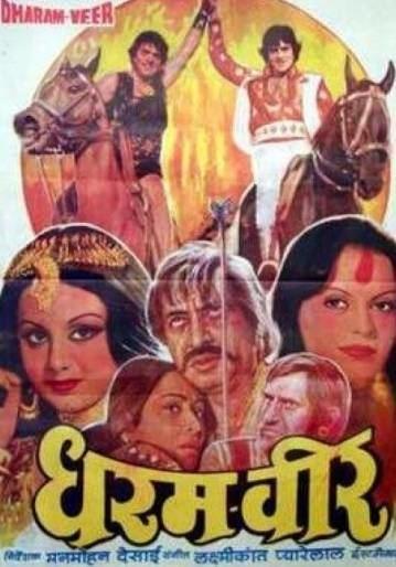 Dharam Veer Movie on Dharam Veer Movie Schedule Songs and Trailer