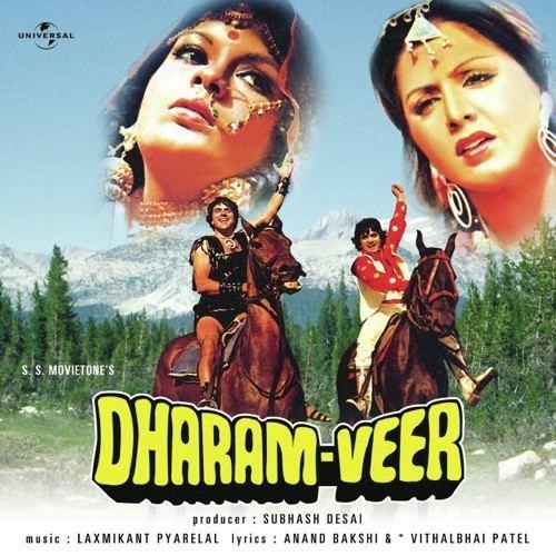 Dharam Veer film Alchetron The Free Social Encyclopedia