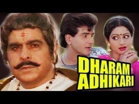 Dharam Adhikari Full Hindi Movie Dilip Kumar Jeetendra