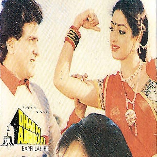 Dharm Adhikari 1986 Movie Mp3 Songs Bollywood Music