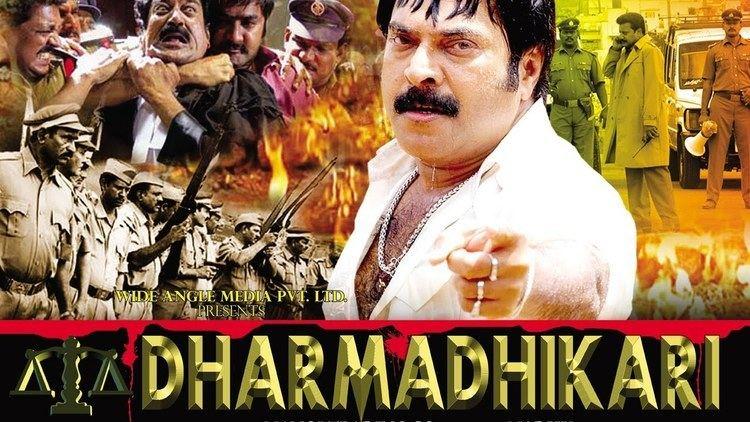 Dharmadhikari Best Action Dubbed Hindi Movie 2014 Mamootty
