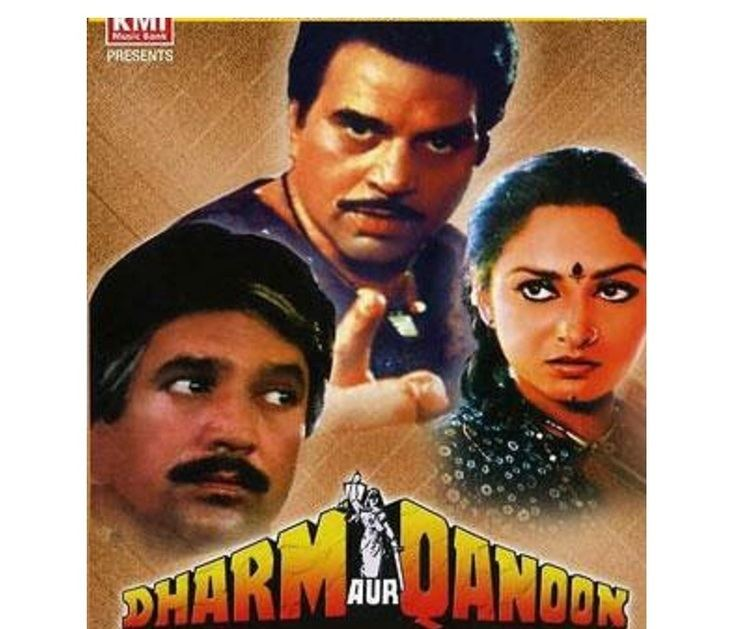 Dharm Aur Qanoon 1984 tunes