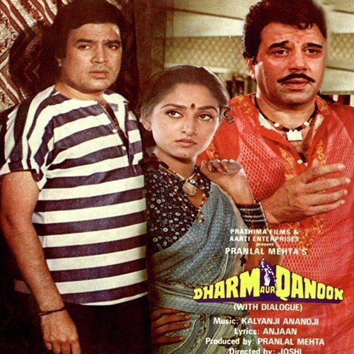 Dharm Aur Qanoon Dharm Aur Qanoon songs Hindi Album Dharm Aur