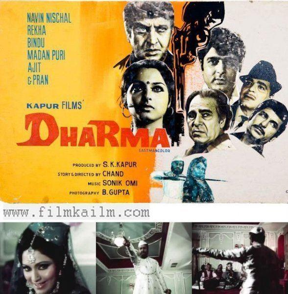 Top 10 The Non Romantic Filmi Qawwali film ka ilm