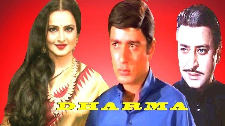 Dharma Action Loaded Hindi Movie Rekha Pran Navin Nishchol