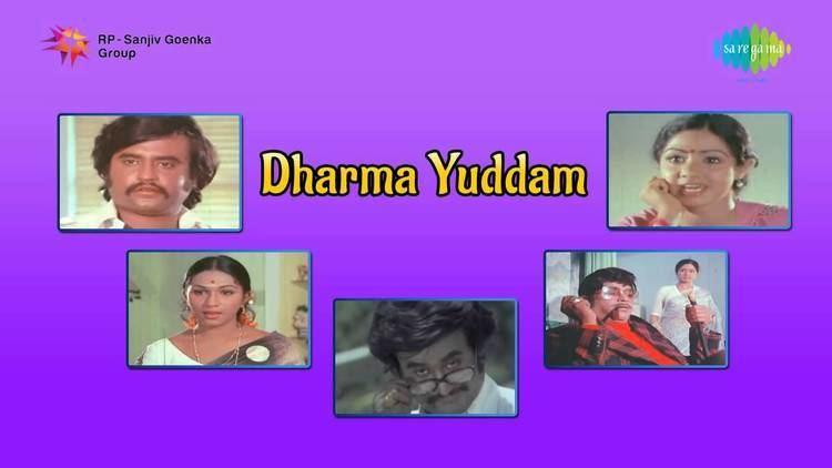Dharma Yuddham Dharma Yuddham Ada Poya song YouTube