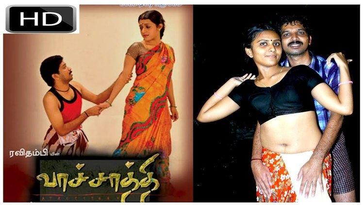 Dharmapuri (film) movie scenes Latest Tamil Movie VACHATHI Full Length Tamil HD Film