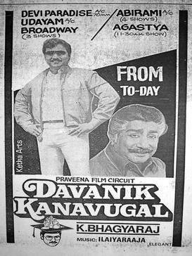 Dhavani Kanavugal movie poster