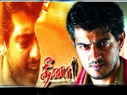 Dheena Dheena Ajith Kumar Laila Tamil Full Film Cinema Junction