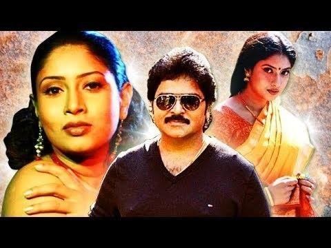 Dhinamum Ennai Gavani   Full Tamil Movie   Ramki, Sanghavie   HD - YouTube