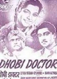 Dhobi Doctor wwwlyricsbogiecomwpcontentuploads201412dho