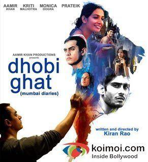 dhobi ghat ghat kaisi