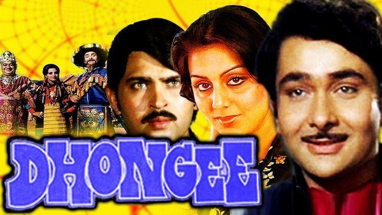 Dhongee 1979 Full Hindi Movie Randhir Kapoor Neetu Singh