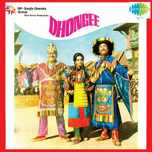 Dhongee 1979 Movie Mp3 Songs Bollywood Music