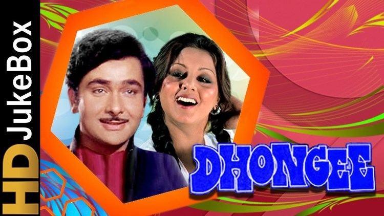 Dhongee 1979 Full Video Songs Jukebox Randhir Kapoor Neetu