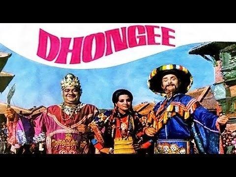 Dhongee 1979 Full Movie Randhir Kapoor Neetu Singh Rakesh