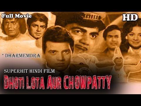 Dhoti Lota Aur Chowpatti Full Hindi HD Movie Popular Hindi