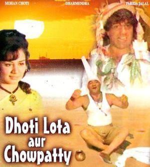 Dhoti Lota Aur Chowpatty Wikipedia