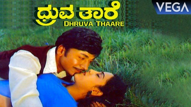 Dhruva Thare Dhruva Thare Kannada Movie Back to Back Video Songs YouTube