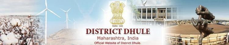 Dhule in the past, History of Dhule