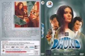 zulmnet View topic Dhund Zeenat Aman DVD Shots