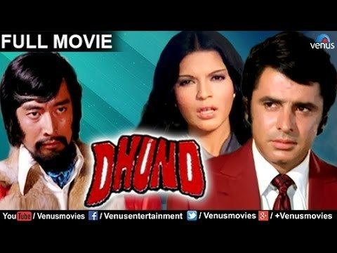 Dhund Bollywood Full Movie Zeenat Aman Movies Sanjay Khan