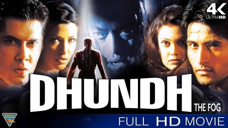 Dhund The Fog Hindi Full Movie HD Amar Upadhyaya Aditi