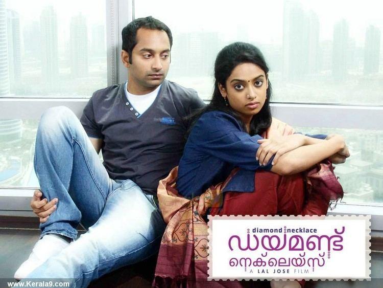 diamond necklace malayalam full movie tamilrockers