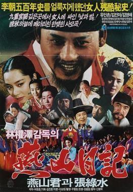 Diary of King Yeonsan (film) movie poster