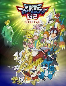Digimon Adventure 02 movie poster