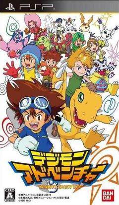 Digimon Adventure (video game) Digimon Adventure video game Wikipedia