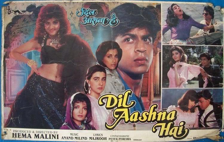 Dil Aashna Hai Dil Ashna Hai 1992 SRK in Films Pinterest