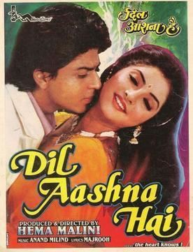 Dil Aashna Hai httpsuploadwikimediaorgwikipediaen88fDil