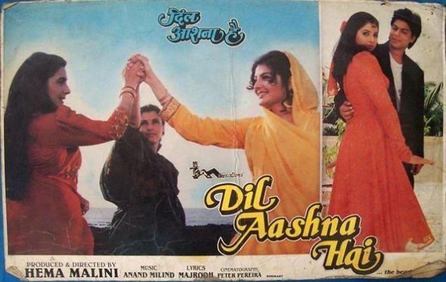 Dil Aashna Hai Dil Aashna Hai Lace remake only for the biggest SRK fans