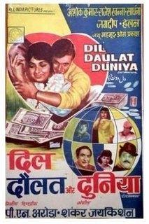 Dil Daulat Duniya movie poster