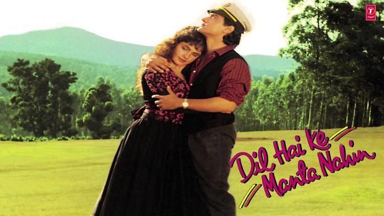 Dil Hai Ki Manta Nahin Full Song Audio Aamir Khan Pooja Bhatt