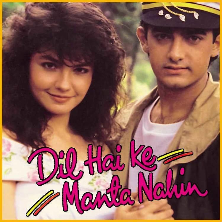 Dil Hai Ki Manta Female Version Video Karaoke with Lyrics Dil