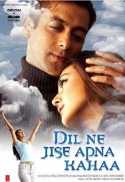 Dil Ne Jise Apna Kahaa music review by Shruti Bhasin Planet