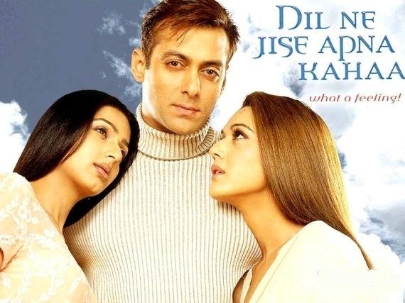 Dil Ne Jise Apna Kaha 2004 Hindi Movie Mp3 Song Free Download