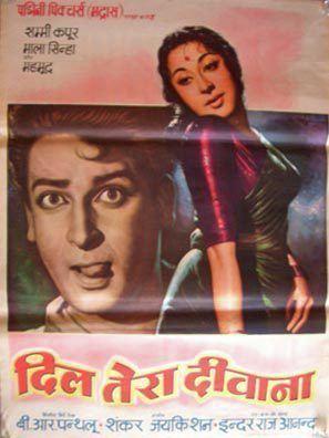 Dil Tera Deewana Dil Tera Deewana songs Hindi Album Dil Tera