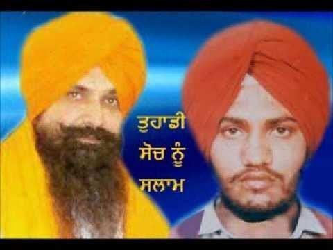 Dilawar Singh Babbar Baixar dilawar singh Download dilawar singh DL Msicas