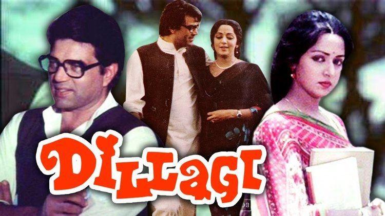 Dillagi 1978 Full Hindi Movie Dharmendra Hema Malini Mithu