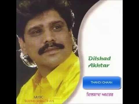 Dilshad Akhtar Duniya Char Dina Da Mela Dilshad Akhtar YouTube