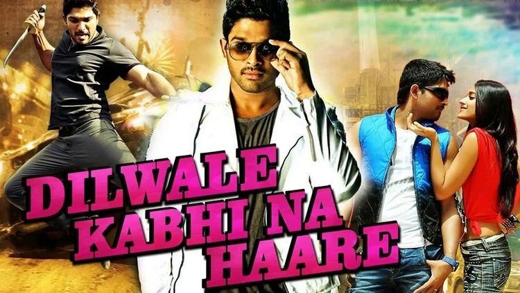 Dilwale Kabhi Na Hare full YouTube