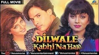 Dilwale Kabhi Na Hare 1992 Hindi Movie SongRahul Roy Prithvi