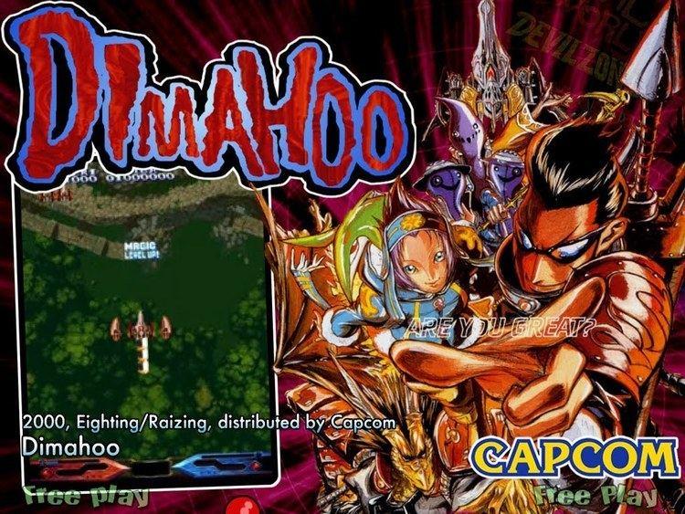 Dimahoo Dimahoo Arcade YouTube