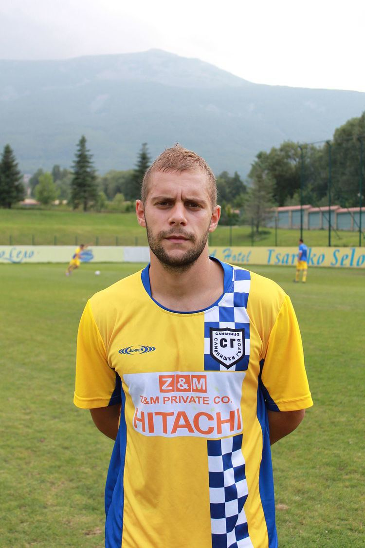 Dimitar Dimitrov (footballer, born 1990) Dimitar Dimitrov footballer born 1989 Wikipedia