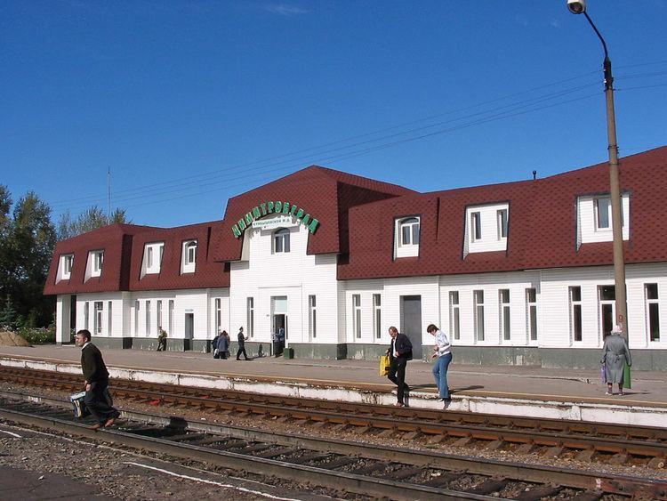 Dimitrovgrad, Russia in the past, History of Dimitrovgrad, Russia