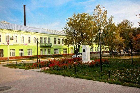 Dimitrovgrad, Russia Culture of Dimitrovgrad, Russia