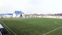 Dinamo-Auto Stadium httpsuploadwikimediaorgwikipediacommonsthu